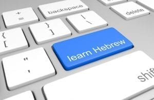 Learn Hebrew key on computer keyboard for online language classes