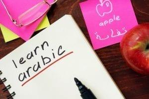 Words learn arabic written in the notepad.